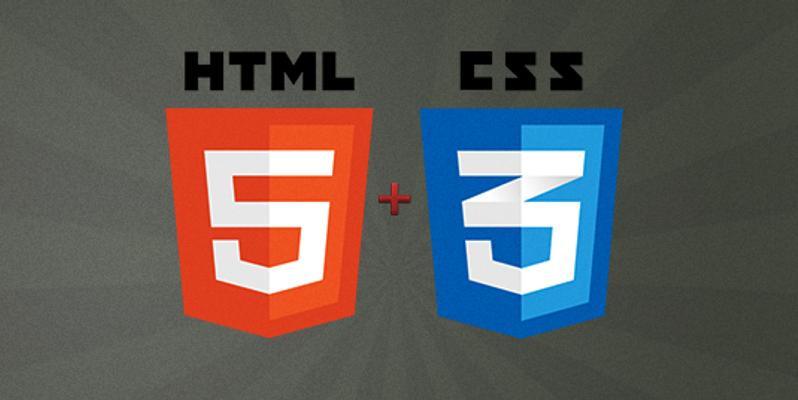 Formulario sencillo con HTML5 y CSS3: Dándole diseño