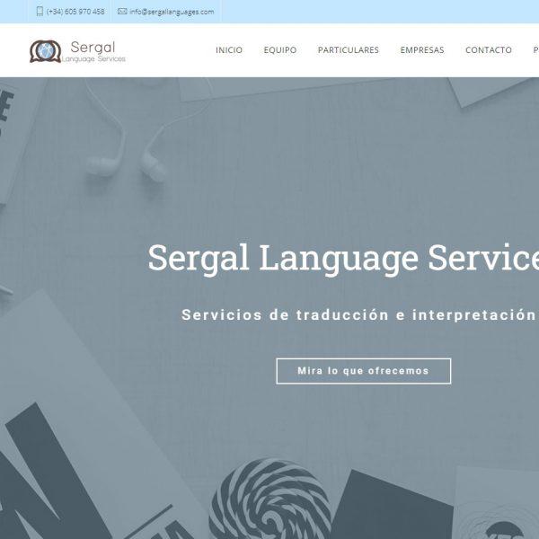 Página web Sergal